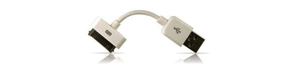 super-short-ipod-cable