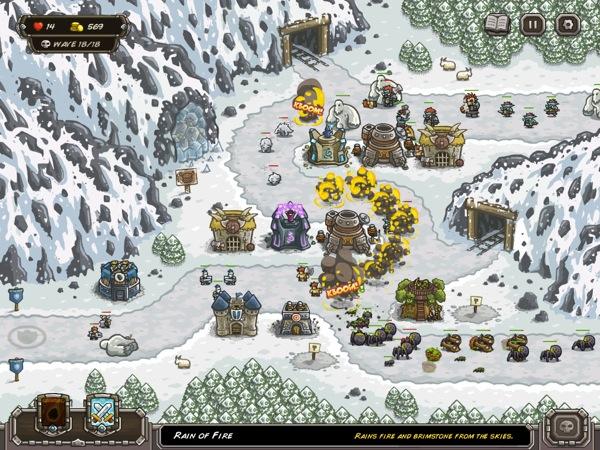 kingdom-rush-ipad-game