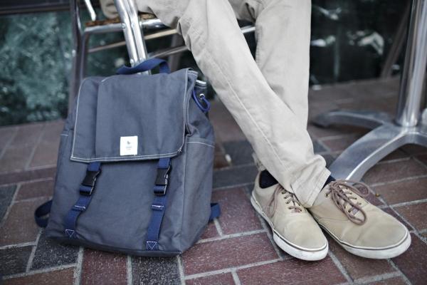 esperos-rucksack