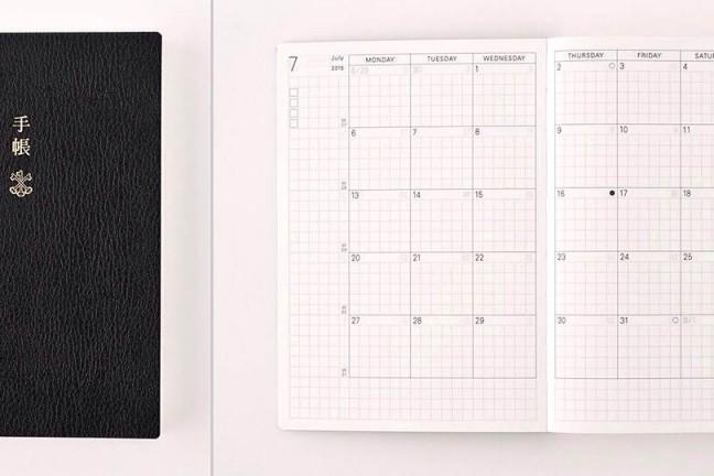 2015-hobonichi-planner-book