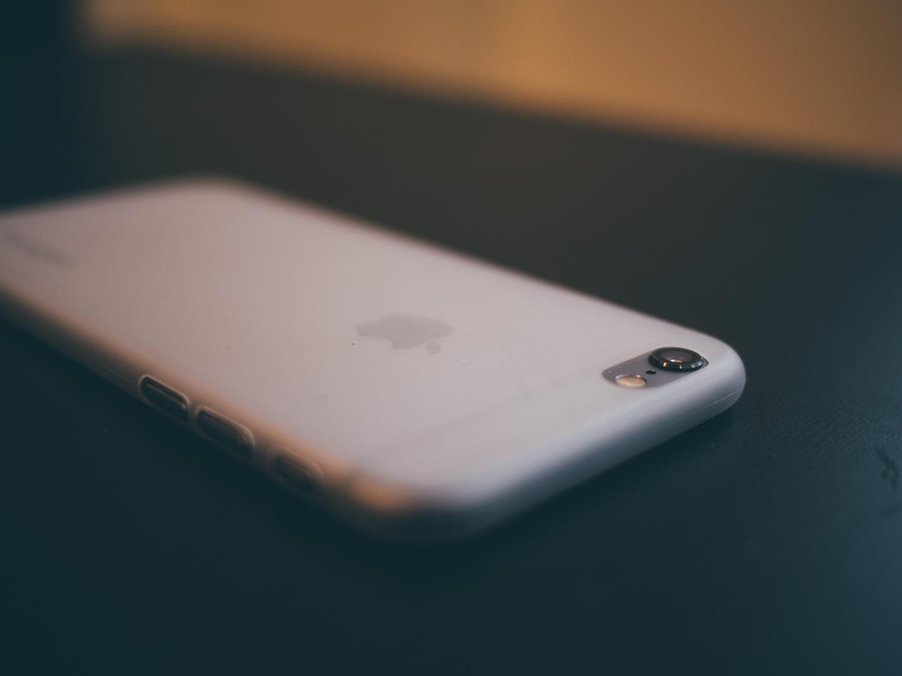 Spigen 0.4mm Air Skin iPhone Case