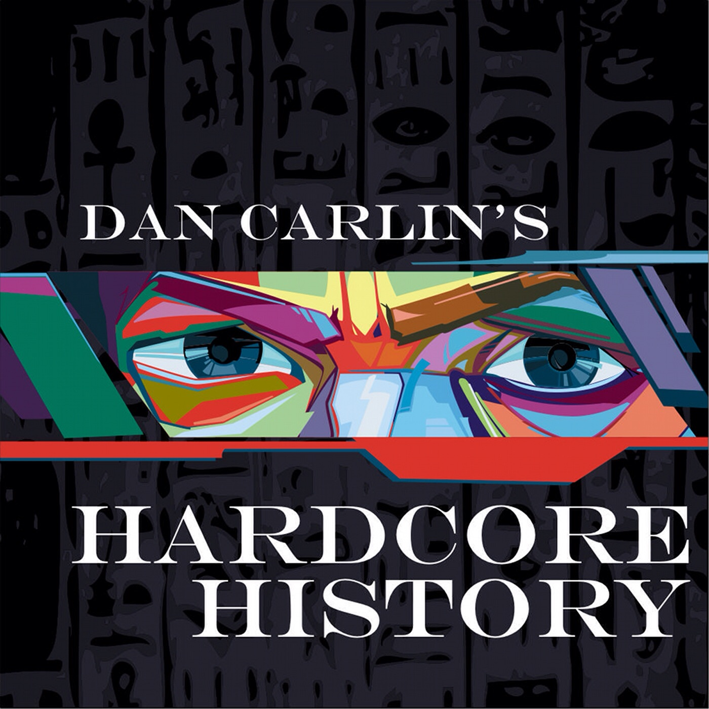 podcasts-we-love-guide-dan-carlins-hardcore-history