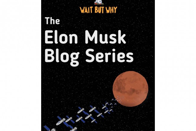 the-elon-musk-blog-series-kindle-ebook-by-tim-urban