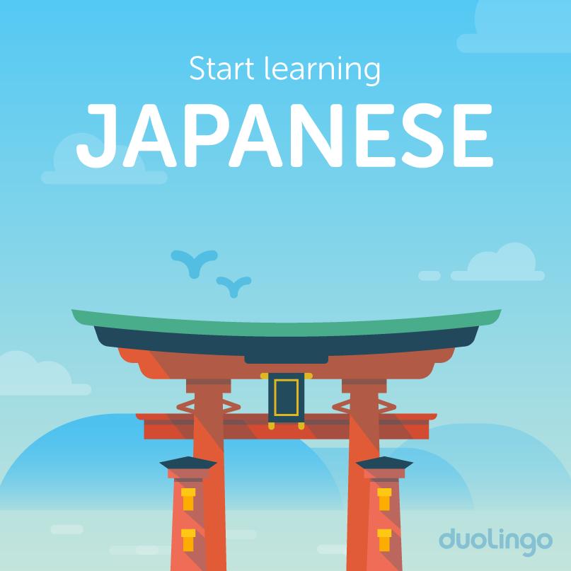 quality-linkage-duolingo-japanese