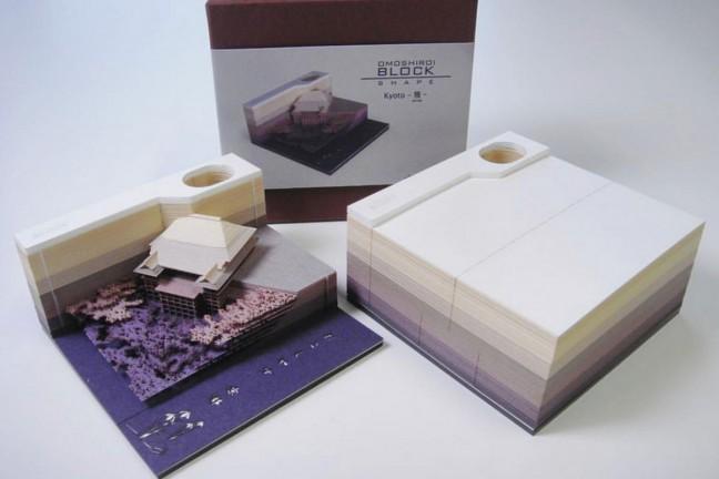 omoshiroi-block-memo-pad
