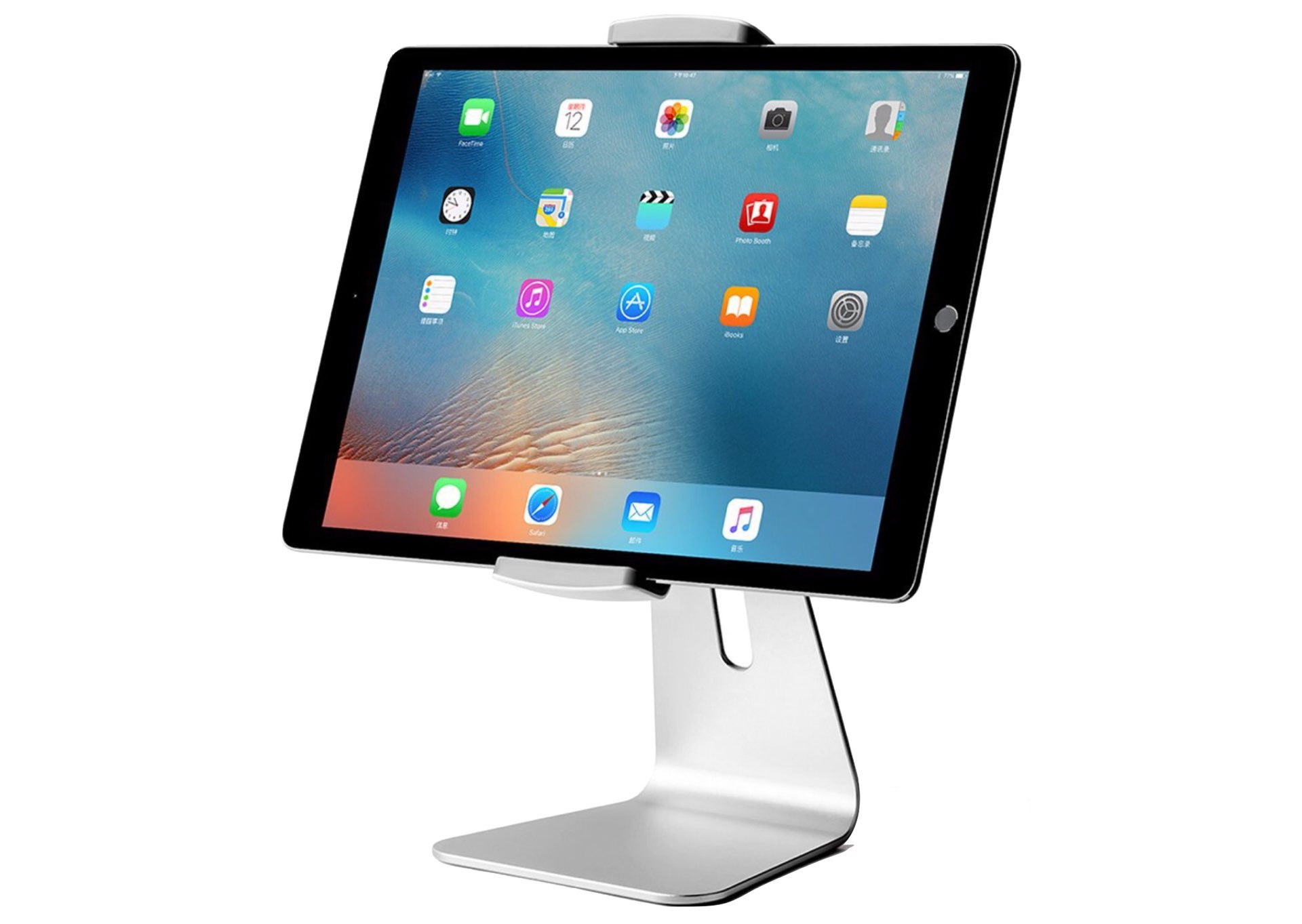 Viozon AP-7S tablet stand. ($40)