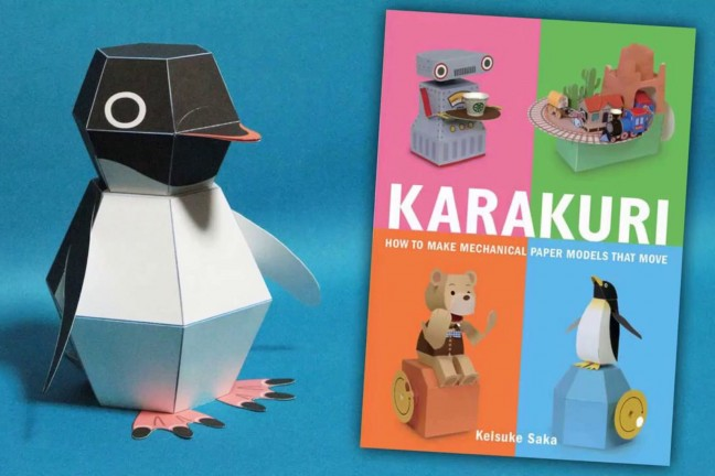 karakuri-by-keisuke-saka-and-eri-hamaji-cover-maxitendance