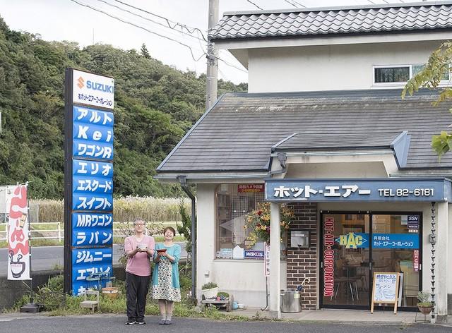 Photo: Masami Yamada
