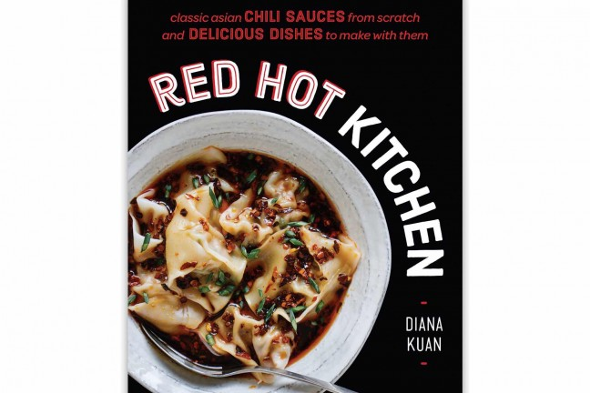 Red Hot Kitchen by Diana Kuan. ($14 hardcover)