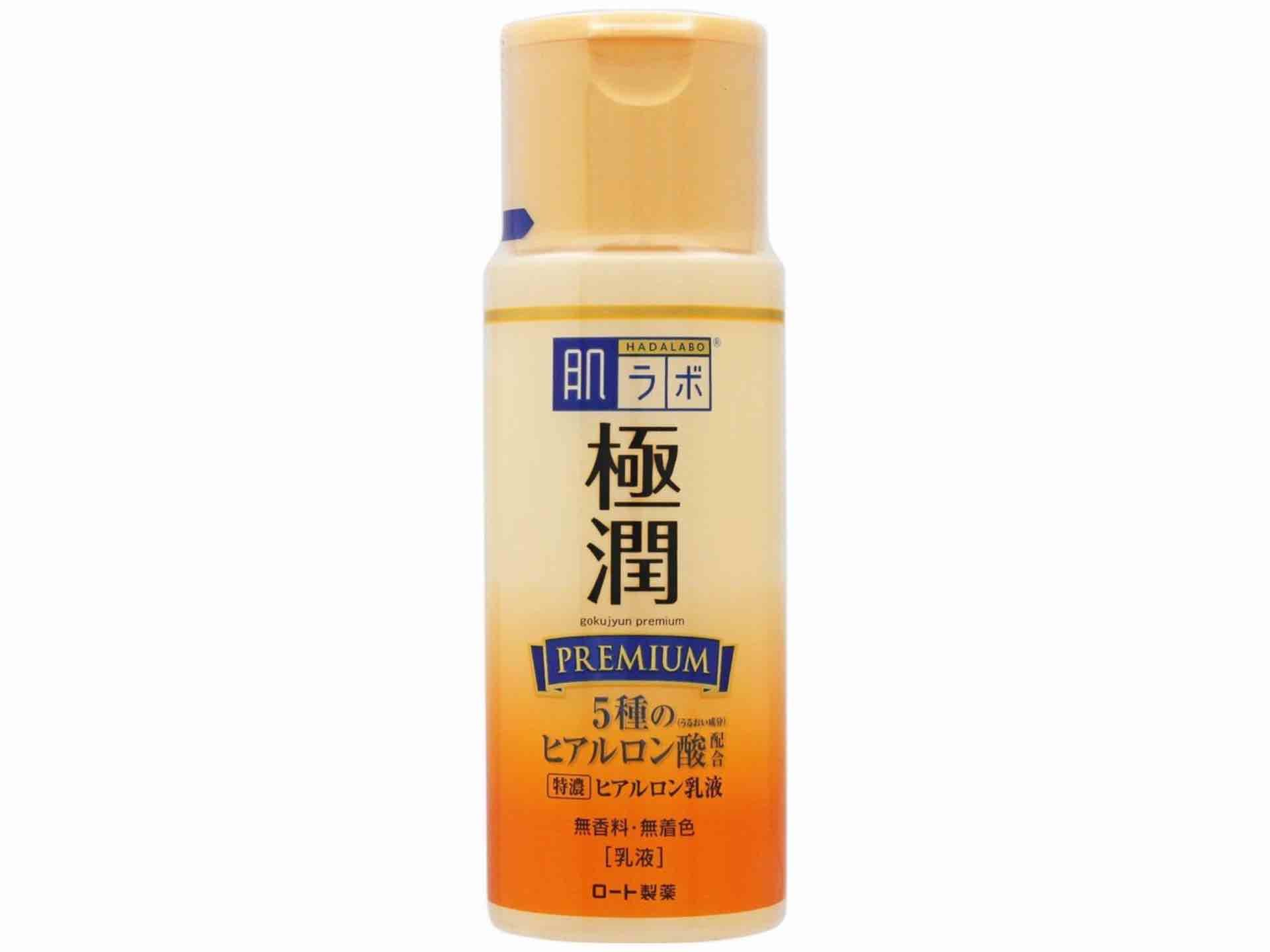 "Hada Labo ""Premium"" hyaluronic solution for ultimate skin hydration. ($15 for single 170mL bottle; $26 for a pack of two)"
