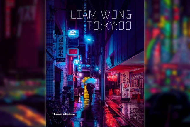 to-ky-oo-photo-book-by-liam-wong