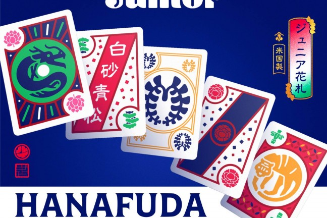 junior-hanafuda-dragon-tiger-card-decks