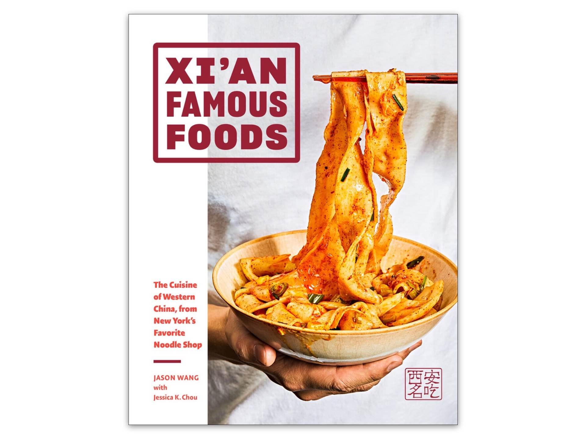 The Xi'an Famous Foods cookbook by Jason Wang. ($32 hardcover)