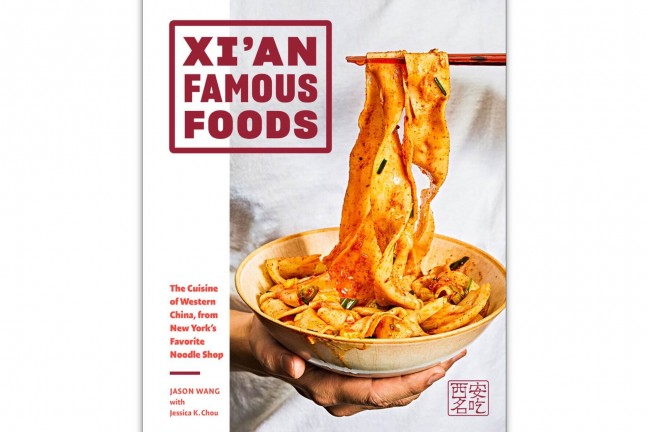 xi-an-famous-foods-cookbook-by-jason-wang