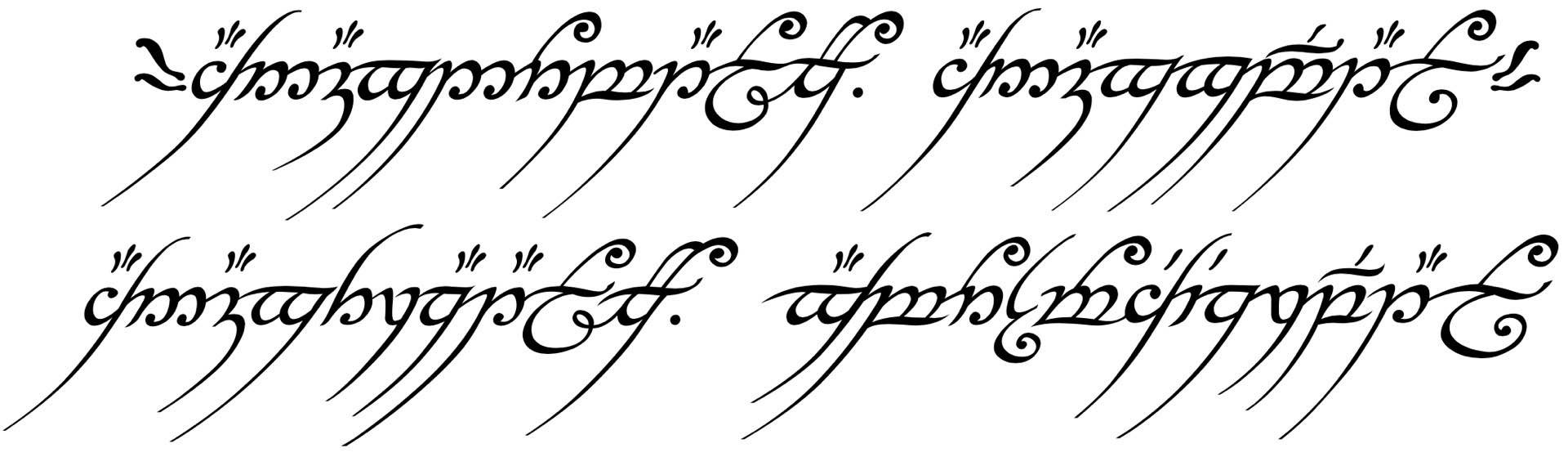 lord-of-the-rings-fire-ring-to-rule-them-all-inscription