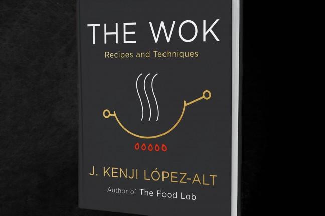 the-wok-cookbook-by-j-kenji-lopez-alt