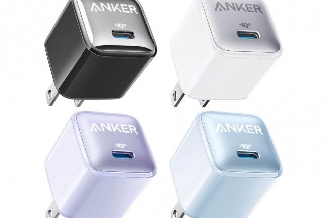 anker-nano-pro-20w-usb-c-charger